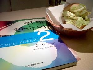 mos burger w yonsei