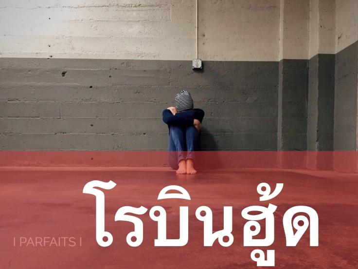 Adobe Spark (18)