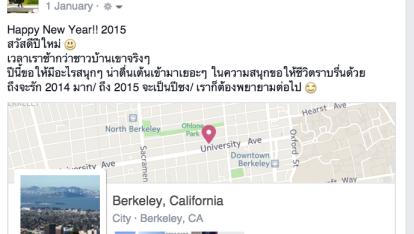 Screen Shot 2015-12-23 at 3.08.40 PM